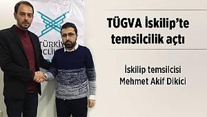 Türkiye Gençlik Vakfı İskilip'te faliyete başladı