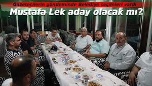 Ak Parti İlçe Başkanı gazetecilerle biraraya geldi