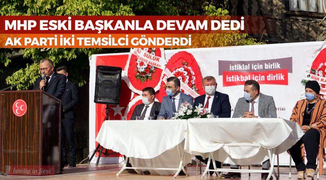 MHP İskilip kongresi yapıldı
